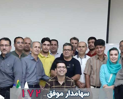 سهامدار موفق استاد شریفی